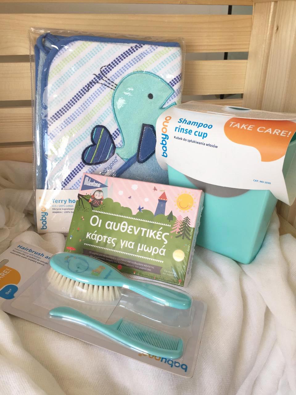 Ιδέες για δώρα    Πακέτο Δώρου 1 για Νεογέννητο 525328a1496