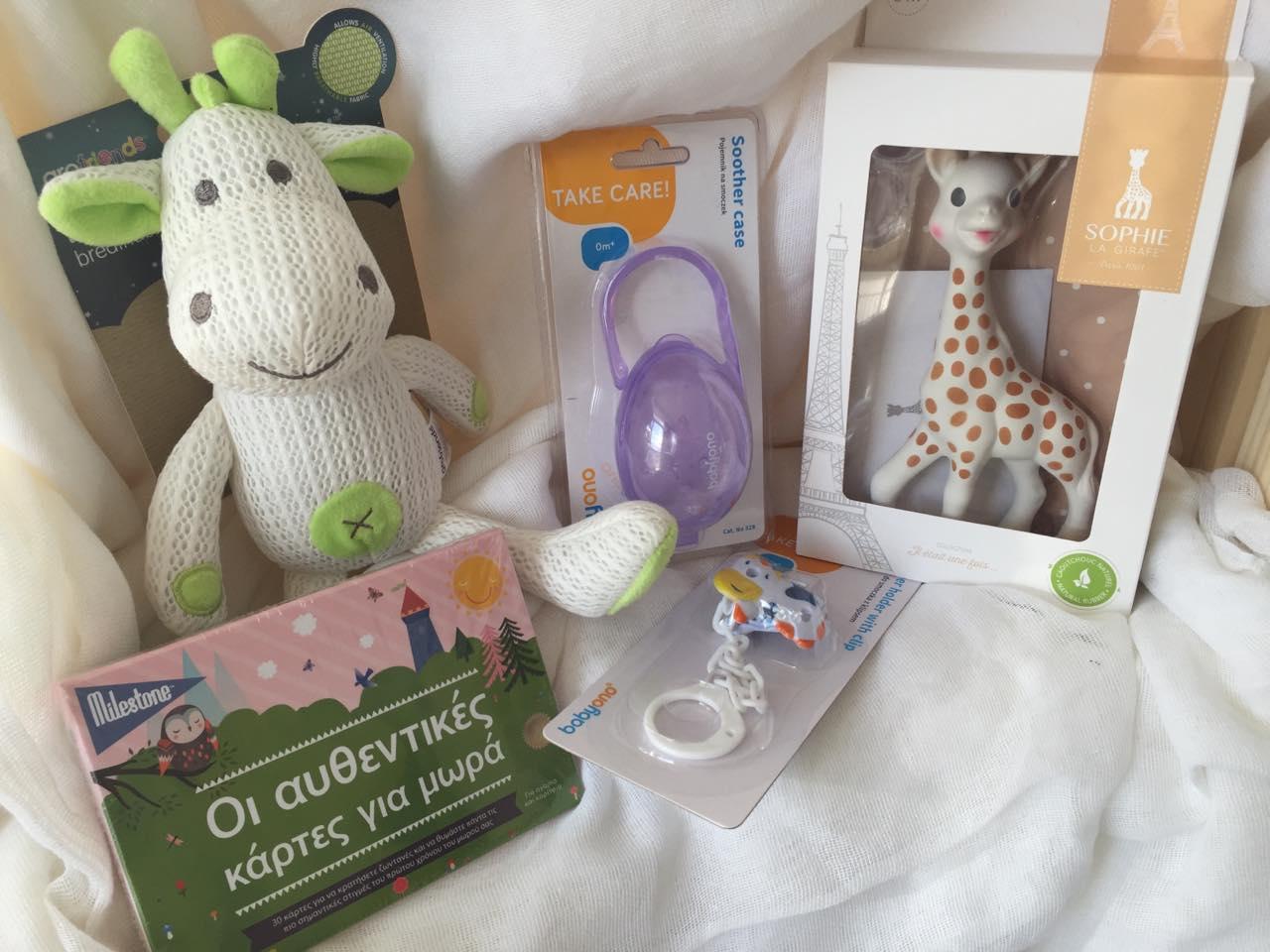 Ιδέες για δώρα    Πακέτο Δώρου 2 για Νεογέννητο d2784fd5bbb