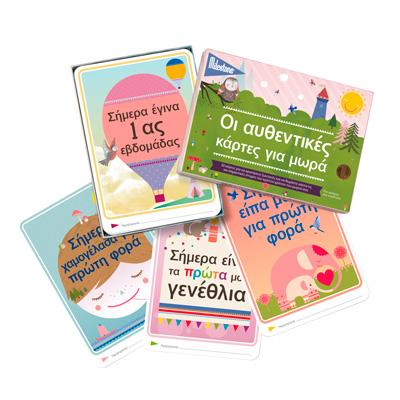 Ιδέες για δώρα    Πακέτο Δώρου 2 για Νεογέννητο a0c9a17e627